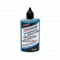 Chain Waterproof Oil Wet warunki mokre 100ml